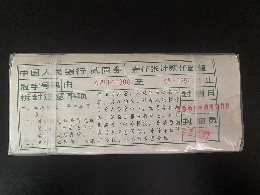 出售802无四七尾号3001捆拆刀货
